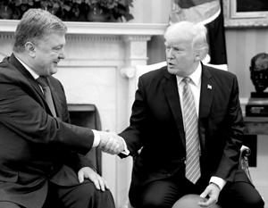 """Трампу не правильно перевели название """"Украина"""""""